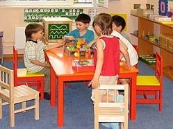 Частный детский сад на дому москва пансионат для инвалидов 1 группы