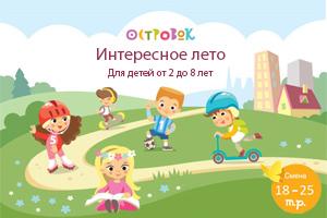 детские сады города кропоткина